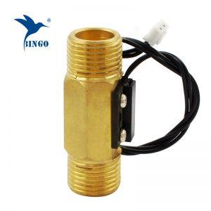 DN15 მამრობითი მაგნიტური Brass წყლის ნაკადის შეცვლა