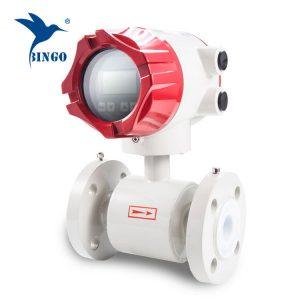 დაბალი ფასი ელექტრომაგნიტური flowmeter