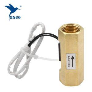 მაგნიტური Brass წყლის ნაკადის შეცვლა